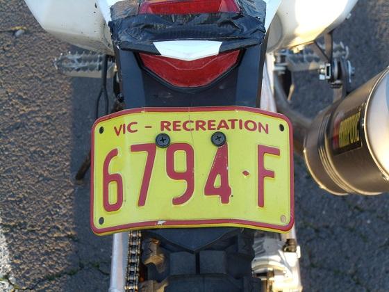 australia victoria license plate