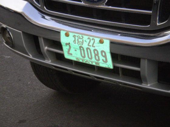 cambodia licence plate