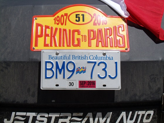 canada british columbia license plate