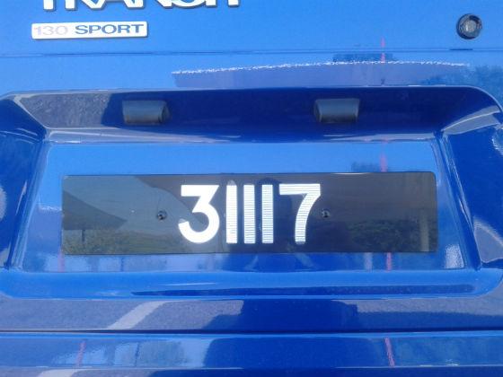 guernsey license plate