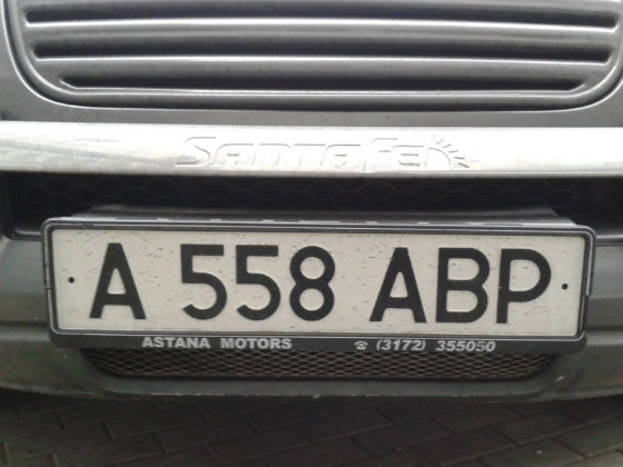 kazakhstan licence plate