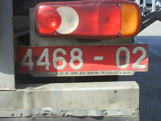 morocco licence plate