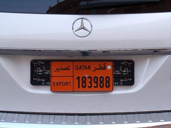 qatar license plate
