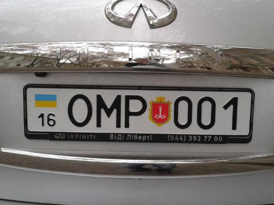 ukraine licence plate