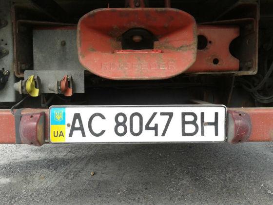 ukraine license plate