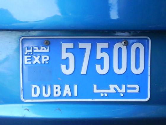 united arab emirates dubai licence plate