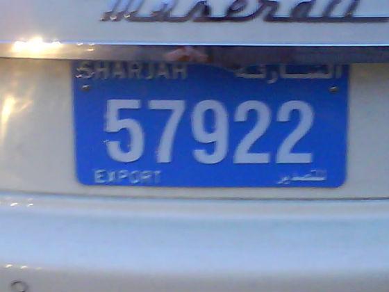 united arab emirates sharjah licence plate