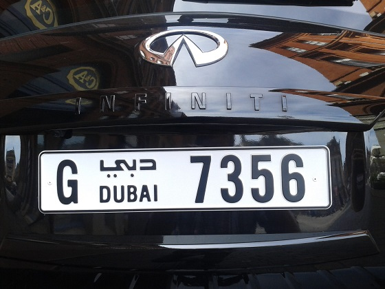 united arab emirates dubai license plate